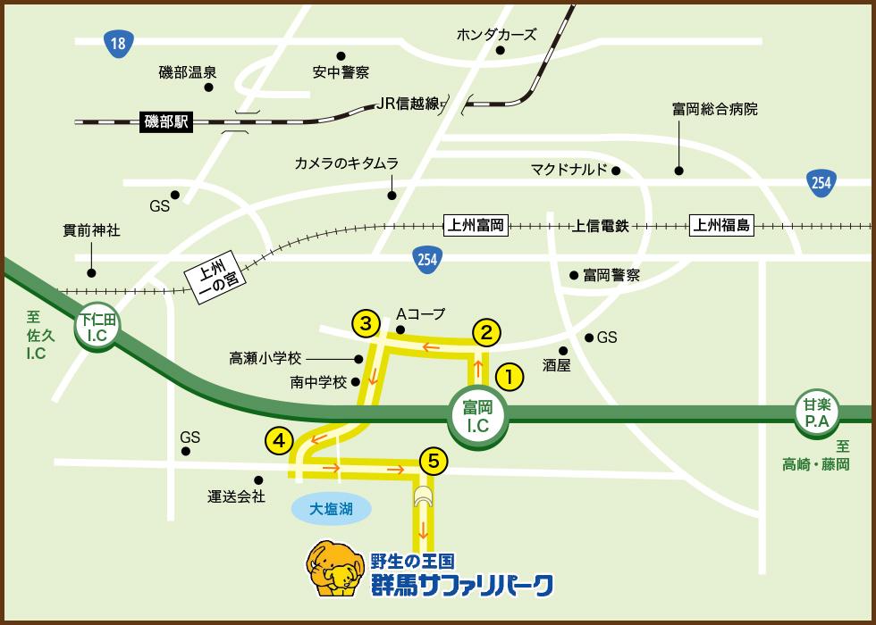 群馬サファリパーク地図